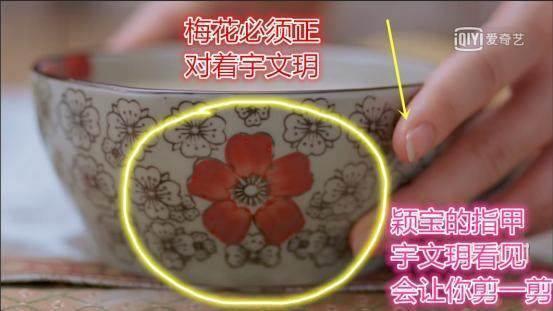 赵丽颖的指甲做的一般都是什么颜色?赵丽颖用过的指甲油色号款式图解