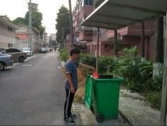 垃圾分类宣传――筑绿行动