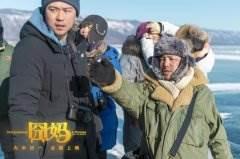 贾冰郭京飞�迓柙趺椿厥拢�电影《�迓琛贩⒉夹略じ�+幕后花絮