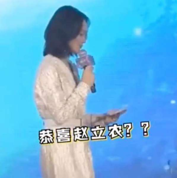 朱丹叫错陈立农怎么回事?一周内主持连续翻车,她还有得救吗?