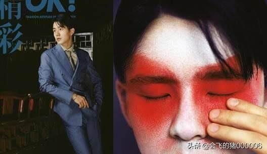 刘昊然一抹绯红妆昊然气质真的是绝了