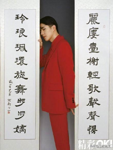 刘昊然一抹绯红妆,时尚和戏剧相结合,这版游园惊梦你喜欢吗?