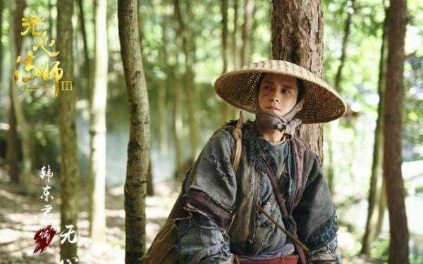 """《无心法师3》官宣定档,演员阵容堪称""""实力派"""",要大饱眼福了"""