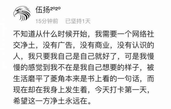 """向佐自曝和郭碧婷没领证,引热议:""""请远离那些无谓的纷纷扰扰"""""""