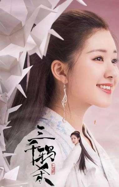 《传闻中的陈芊芊》爆火肉丝妹妹竟然是98年的?(5)