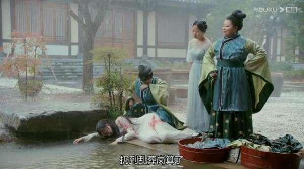 怎么拯救一个想杀女主的男主? 答案就在小破剧《亲爱的义祁君》(11)